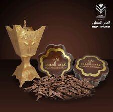 Bakhoor/bakhour incense woodchips oud al.oud 30 gms بخور عود العود