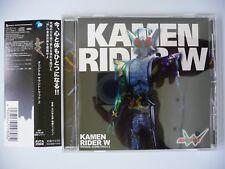 Kamen Rider W (Double) Original Soundtrack 2, Kotaro Nakagawa, AVCA-29808