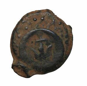 Alexander Jannaeus 103-76 BC Prutah Judaea Hasmonean Ancient Coin Hendin.1152a