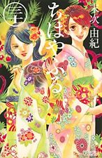 LOT Chihayafuru 21~30 Yuki Suetsugu   Japanese S/F