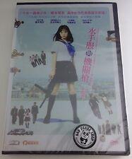 Sailor Suit And Machine Gun: Graduation REGION 3 DVD English Subtitled Japanese