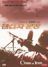 Cross Of Iron,1977(DVD,All,NEW) Sam Peckinpah, James Coburn, Maximilian Schell