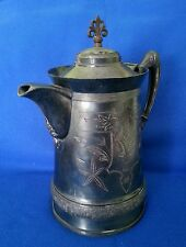 Pelton Bros St. Louis Victorian Silver Ice Pitcher 1873 Very Rare