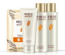 ROREC 4PCS White Rice Skin Care Kits Treatment sets Face Cleanser & Water & Emul