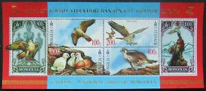Mongolia-2013, Falcon,Birds 1 M/Sh.MNH ,MG 308