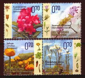 BOSNIA SERBIA(193) - Flora - MNH Set - 2010