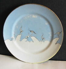 Gold Trimmed Storks Hand Painted in Japan 7.25 Plate Vintage FREE SH