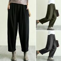 Mode Femme Harlan Style Taille elastique Casual en vrac Patalon Jambes larges