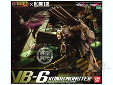 Bandai Tamashii Exclusive Chogokin Macross Frontier Wings of Valkyria VB-6 Konig