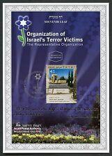 ISRAEL SOUVENIR LEAF CARMEL #442 ORGANIZATION OF TERROR VICTIMS  FD CANCEL
