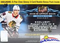 2018/19 Upper Deck Series 2 Hockey EXCLUSIVE Factory Sealed MEGA BOX-OPC GLOSSY!