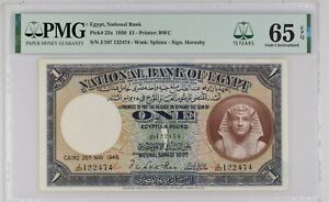 EGYPT NB 1948 , 1 POUNDS, P#22  , PMG 65 EPQ ,TOP POP . UNC