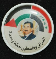 IRAQ, PIN OF IRAQ AND PALESTINE IS THE ONE CASE, SADDAM HUSSEIN PERIOD