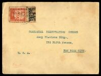 Bolivia Bisect 1941 Commercial coverto New York City