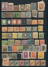 World. Selection of Forgeries - 2 SCANS