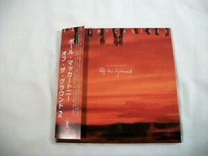 Paul McCartney, The Other Side Of Off The Ground CD, Japan, EMI, 1993