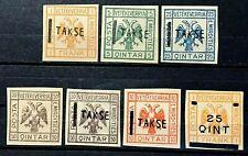 ALBANIA 1921 VETEKEVERRIA O/P Postage Due IMPERF. Unlisted Mint NH OG VF (1-49)