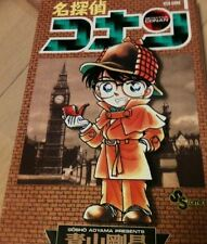 Case Closed Detective Conan Vol.1 Manga Comics Japanese Edition Original