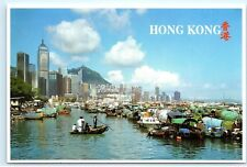 Hong Kong Boat People in Causeway Bay Typhoon Shelter Vintage 4x6 Postcard A51