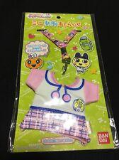 USA SELLER - NEW- 2007 Bandai Tamagotchi School Seifuku Uniform Case Strap Pink