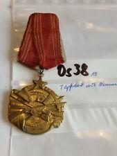 Orden Jugoslawien Tapferkeit mit Nummer (os38)
