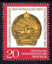 Germany / DDR - 1971 50 years mongol revolution Mi. 1688 MNH