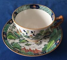 "Mint Cup & Saucer 5.5"" Ye Olde Chinese Willow Crown Staffordshire Bone China"