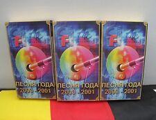 Musik russisch Песня года 2000-2001 3 части 3 Videokassetten