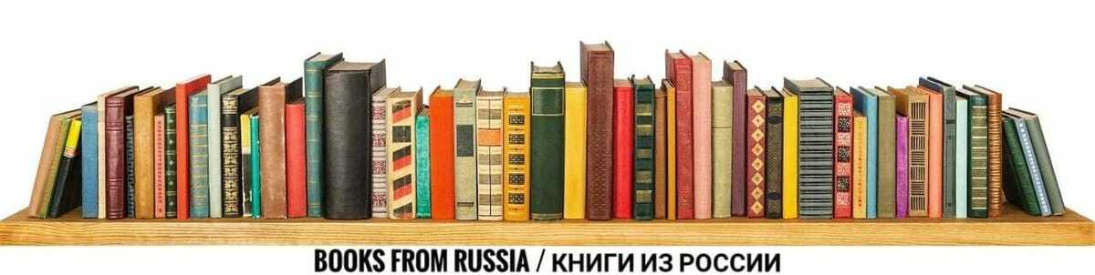 booksfromrussia
