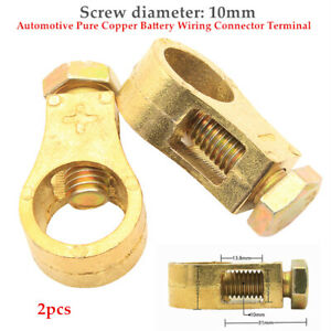 2PCS Auto Pure Copper Brass Battery Wiring Connector Terminal Thickened  Clip