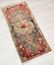 """Malatya Carpet Doormat, 20.1""""x40.9"""", Turkish Doormat, Handmade Vintage Doormat"""