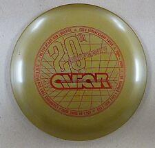 Rare Se Innova Star Aviar 2004 20th Anniversary Edition Gold w/ Red 175g -Nos