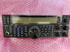 Kenwood TS-590SG or TS-590 Front Control Unit