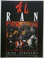 Ran Akira Kurosawa 2 mini posters French color 1985 warlord Medieval Japan
