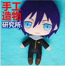 Noragami Yato Japanese Anime DIY Kits toy Doll keychain Cosplay Cute