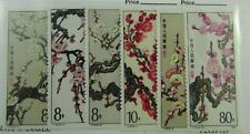 1985 PRC SC #1974-79 MEI FLOWERS  MH stamps