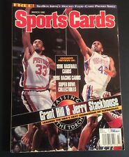 Sports Cards Magazine March 1996 Grant Hill Jerry Stackhouse Cover