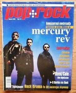 POP + ROCK GREEK MAG MAR 2002 MERCURY REV LOU REED ALANIS MORISSETTE COUSTEAU