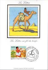 3150/55+ 6 CARTES MAXIMUM 1er JOUR SUR SOIE  LES JOURNEES DE LA LETTRE
