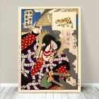 "Japanese Kabuki Samurai Art ~ CANVAS PRINT 16x12"" ~ Danjuro Kunichika #97"