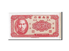[#108937] China, 5 Cents, 1949, Km #S1453, Unc(65-70)