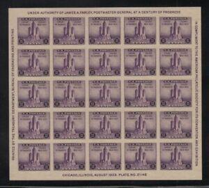 1933 APS Expo Sc 731 imperf 3c souvenir sheet MINT fresh, no gum as issued