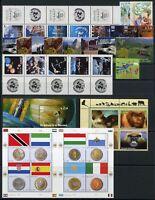 UNO Wien Jahrgang 2007 postfrisch MNH (H799