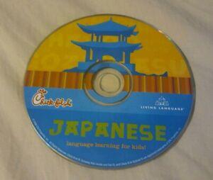 Chikfila Living Language Japanese CD ROM Language Learning for Kids!