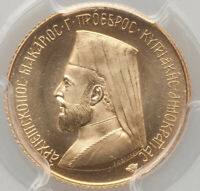 Cyprus gold Sovereign, Medallic Archbishop Makarios Fund PCGS MS67 1966
