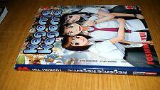 KAGOME KAGOME # 3 - TOSHIKI YUI - NOVEMBRE 2002 - PLANET MANGA - MN18