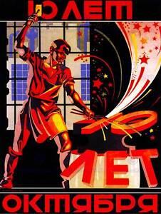 SOVIET RUSSIA PROPAGANDA USSR 1927 BLACKSMITH NEW ART PRINT POSTER CC4243