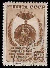 Scott # 1022 - 1946 - ' Victory Medal '