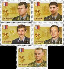 2014 Russia Military & War Heroes of Russia MNH