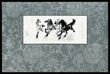 1978 T28 XuBeihong Galloping Horses Painting MNH S/S OG China horses stamp